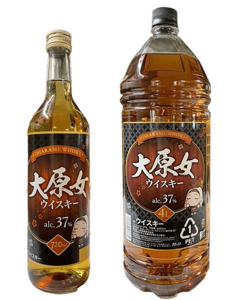 pb_oharame_whisky