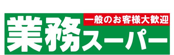 GS_logo