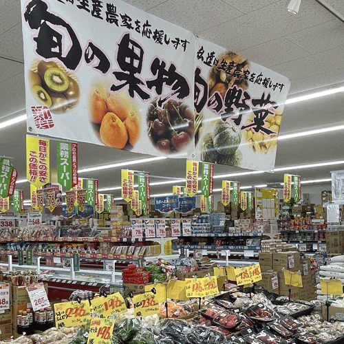 Otesugi_01