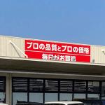 hirakatasyodai_top