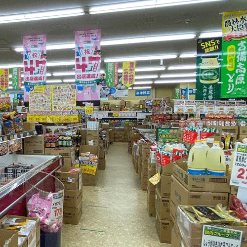 katada_01
