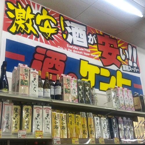 koseichuo_04