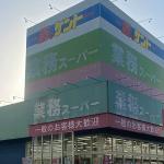 koseichuo_top