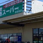 kyotanabe_top