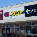 moriyamahurutaka_top