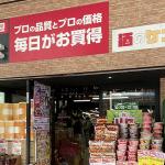 sanjokawaramachi_top