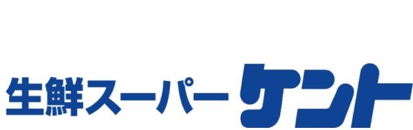 seisen_logo