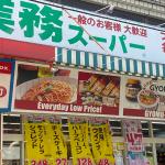 shijoteramachi_top